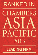 Ranked in Chambers Asia Pacific Leading Law Firm 2013