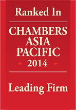 Ranked in Chambers Asia Pacific Leading Law Firm 2014