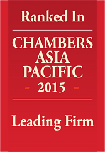 Ranked in Chambers Asia Pacific Leading Law Firm 2015