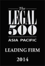 The Legal 500 Asia Pacific, Leading Law Firm 2014