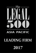 The Legal 500 Asia Pacific 2017, Leading Law Firm