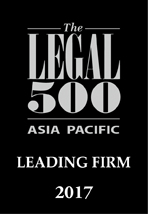 The Legal 500 Asia Pacific, Leading Law Firm 2017